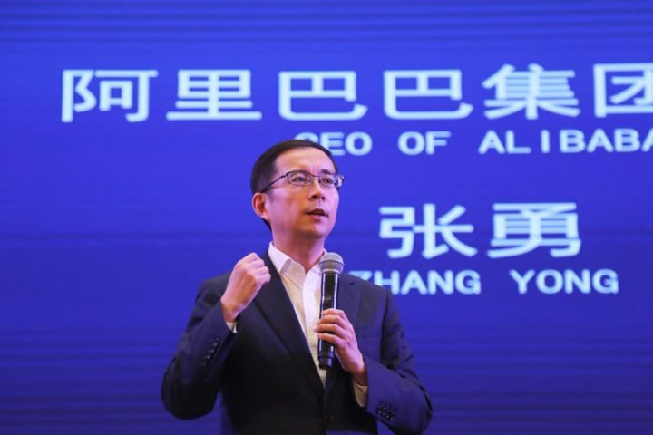 daniel zhang ceo Alibaba