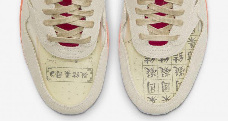 sneaker CLOT x Nike Air Max 1 Net