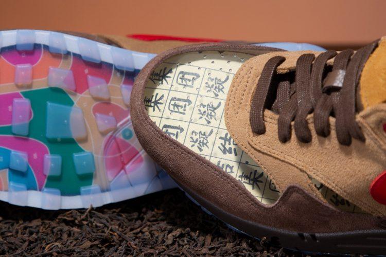 sneaker CLOT x Nike Air Max Kiss of Death - Cha
