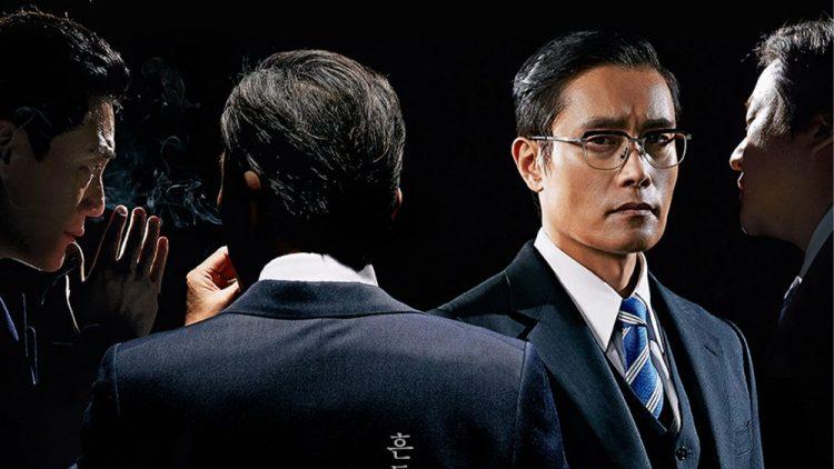 phim hay của lee byung hun